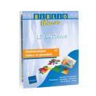 "Bibliothème ""Le tangram"""